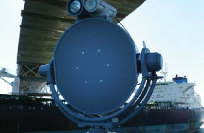LRAD for Asia
